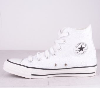 All Star HI Brodyr White