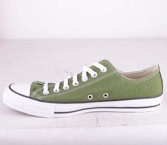 All Star OX Cypress Green