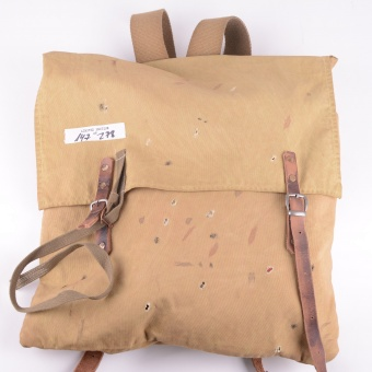 501 & Tee in Bag, LVC Limited Edition