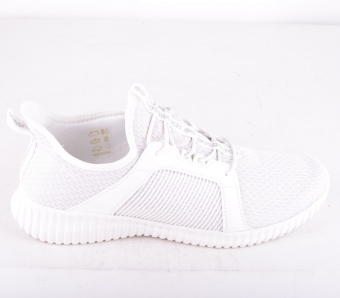 Superlite Sneaker White