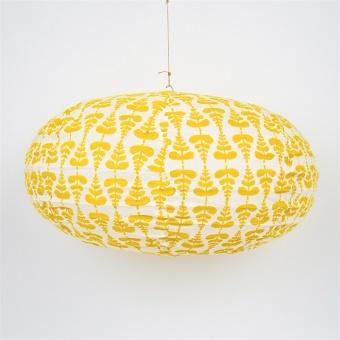 LUPINE Lampskärm OVAL, gul