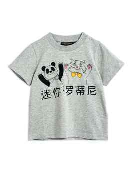 Cat and panda sp ss tee Grey Melange - Chapter 2