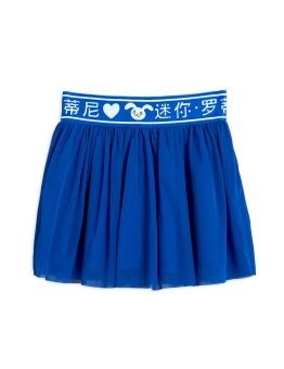 Tulle skirt Blue - Chapter 2