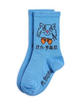 Cat socks - Chapter 2