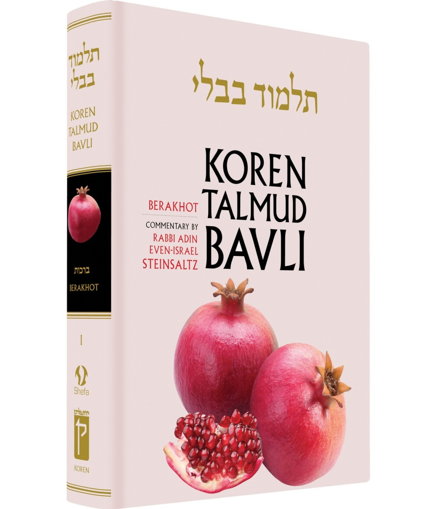 Koren Talmud Bavli, English, Vol.1: Berakhot: Daf Yomi (B+w): With Commentary by Rabbi Adin Steinsaltz