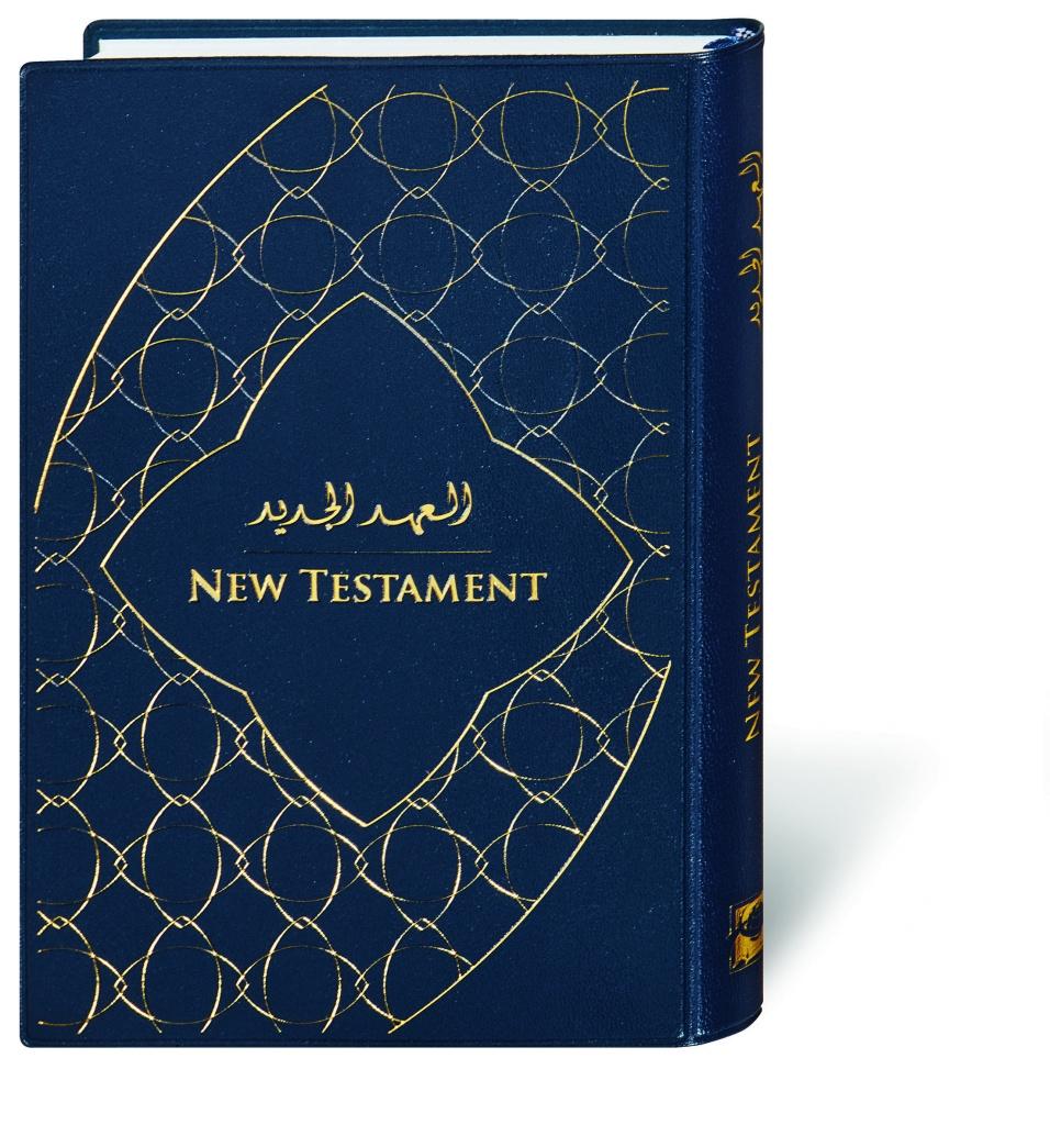Nya testamentet, Arabiska/Engelska