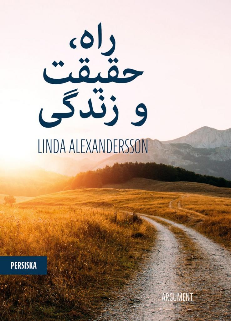 Vägen, sanningen och livet - persiska