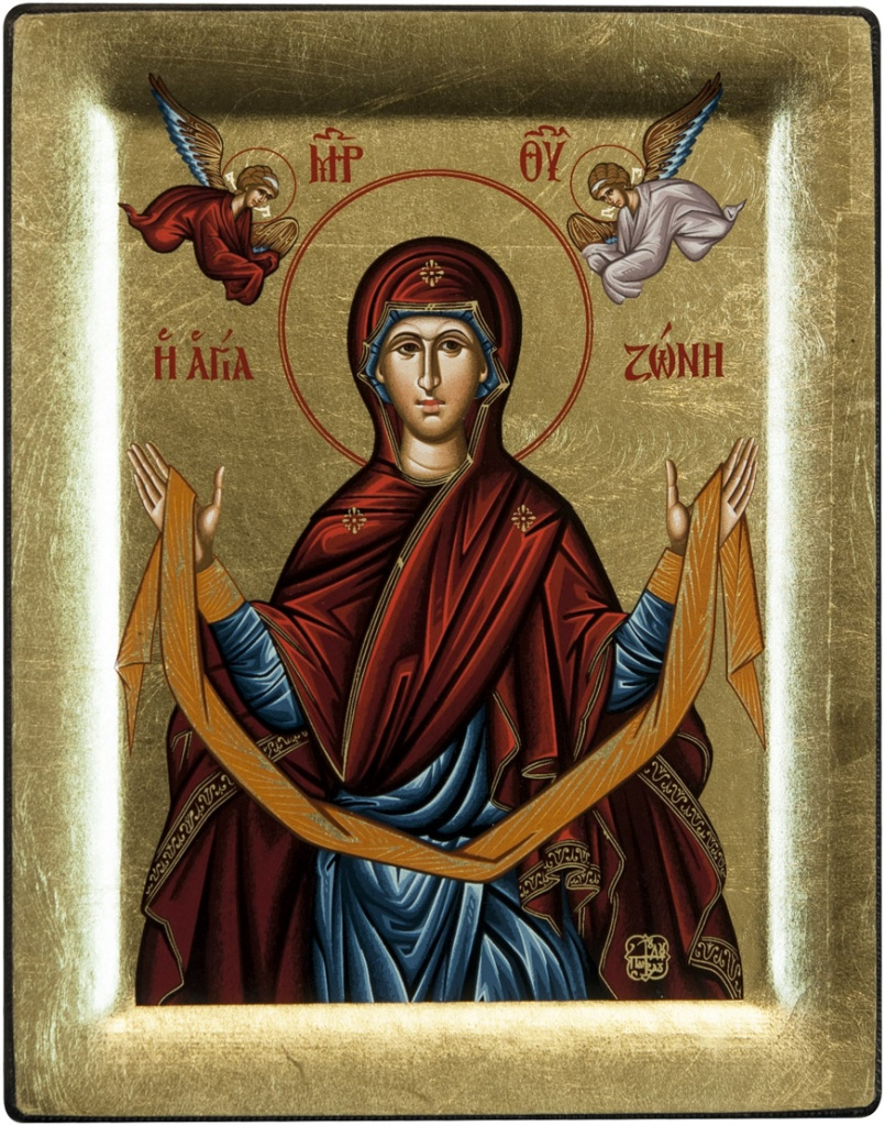 Maria: Gudsmoderns Bälte (Agia Zoni)