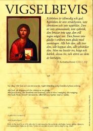 Ikonserien - Vigselbevis 1 Kor 13