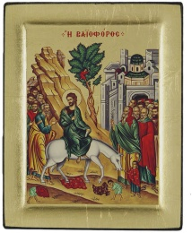 Intåget i Jerusalem (Baioforos)