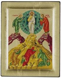Kristi förklaring (Metamorphosis)