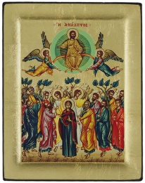 Kristi Himmelsfärd