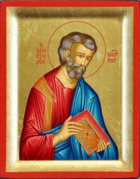 Evangelisten S:t Markus