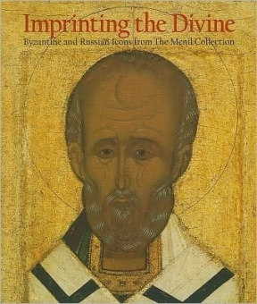 Imprinting the Divine