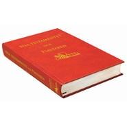 Folkbibeln 2014, Nya Testamentet och Psaltaren, röd