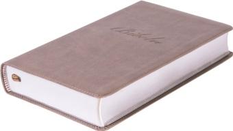Nya Levande Bibeln - Brun