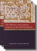 Hebrew and Aramic Lexicon of the Old Testament, Volumes 1 + 2