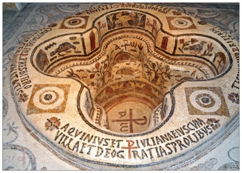 Vykort 102: Romerskt mosaikbesatt baptisterium från Demna (500-talet)