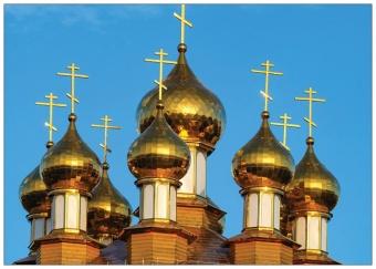 Vykort 106: Gyllene lökkupoler från Ryssland