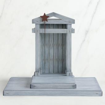 Stall 'Créche' 43x51x29cm, betsat trä