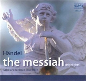 THE MESSIAH HL