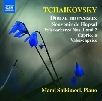DOUZE MORCEAUX OP. 40 - PIANO