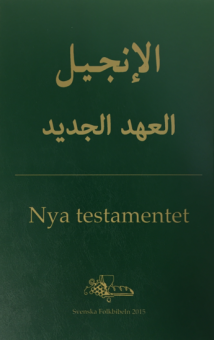 Arabisk-svenska Nya Testamentet (Folkbibeln och Van Dyck)