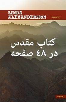 Bibeln på 48 sidor - introduktion till Bibeln (farsi/persiska)