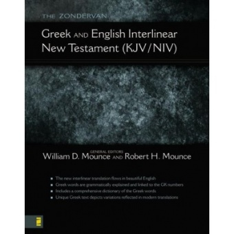 Zondervan Greek and English Interlinear New Testament KJV/Niv