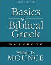 Basics of Biblical Greek: Workbook 2nd ed