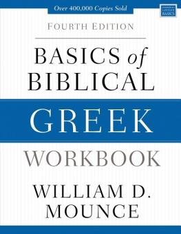 Basics of Biblical Greek Workbook - fourth edition