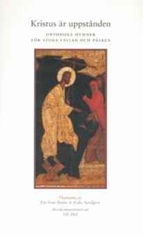 Kristus är uppstånden: ortodoxa hymner för stora fastan och påsken
