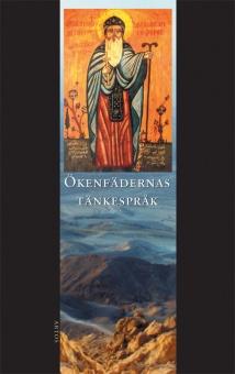 Ökenfädernas tänkespråk: Apophtegmata patrum - den alfabetiska samlingen i urval