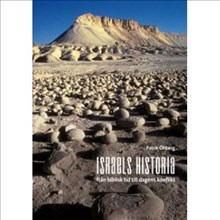 Israels Historia : från biblisk tid till dagens konflikt