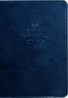 Oremus: katolsk bönbok