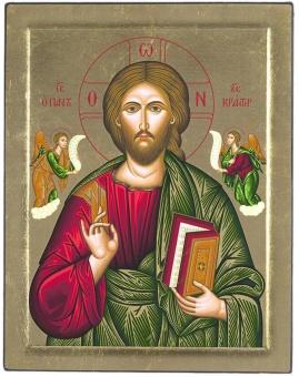 Kristus Allhärskaren Chrysopigi