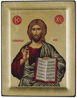 Kristus Uppståndelsen
