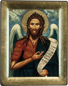 S:t Johannes Förelöparen (Johannes Döparen)