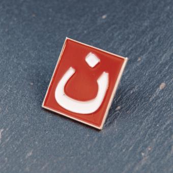 Pin med arabiska nun, 2x2cm