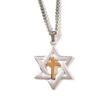 Davidsstjärna med kors