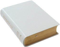 Folkbibeln 2015, konstskinn, vit, 133x200 mm - Vigselbibel