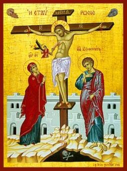 Korsfästelsen