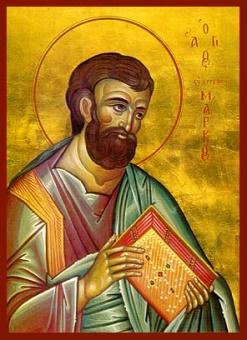Evangelisten Markus