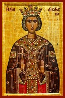 St:a Katarina Stormartyren