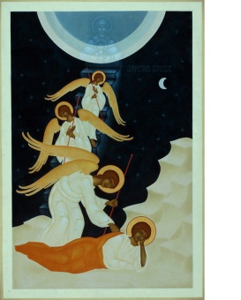 Jakobs stege, ikontryck 45 x 32