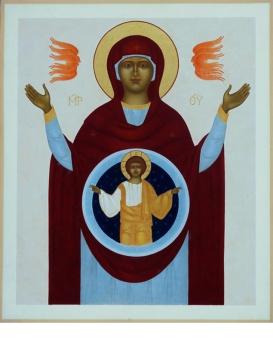 Tecknets Gudsmoder, Ikontryck 40 x 34