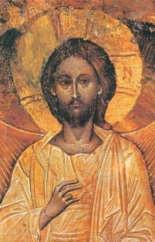 Den förklarade Kristus