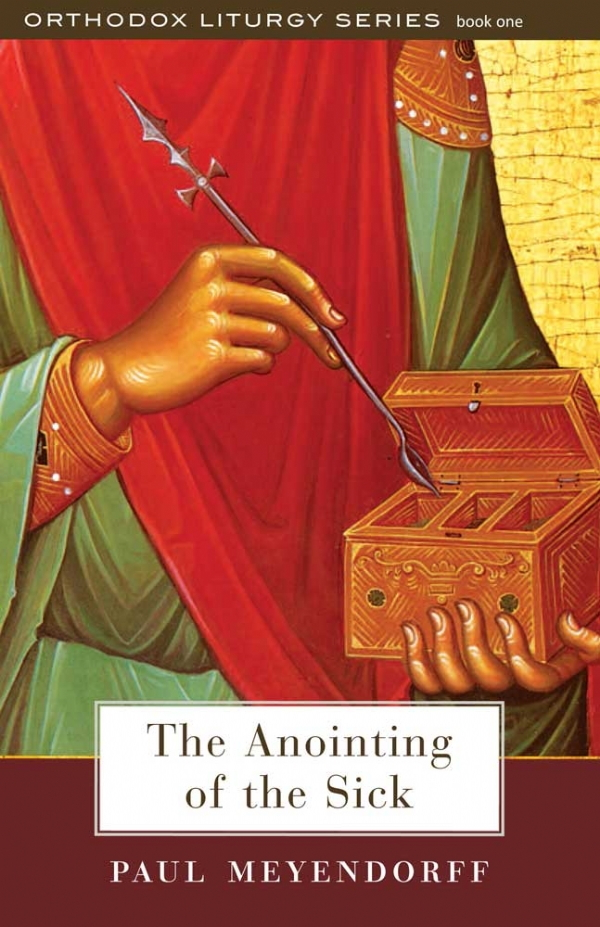 Anointing of the Sick, The (Orthodox Liturgy Series - Book 1)
