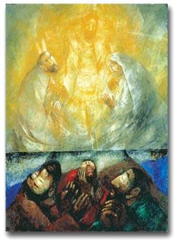 Wonder - Folly of God poster