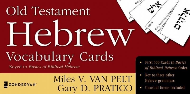 Old Testament Hebrew Vocabulary Cards - Keyed to Basics of Biblical Hebrew